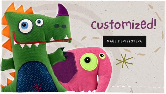 custom made soft toys by antalou